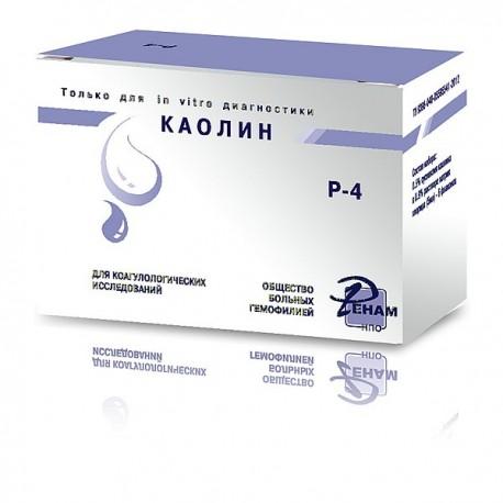 Каолін - 6х5 мл