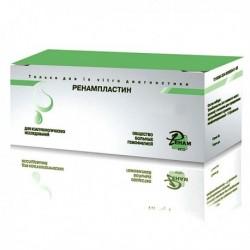 Ренампластин (400-800)