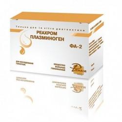 Реахром-Плазміноген