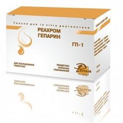 Реахром-Гепарин