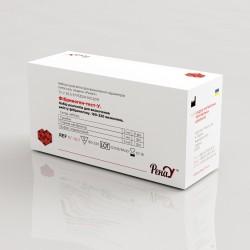 Фібриноген-тест-У (160-320)
