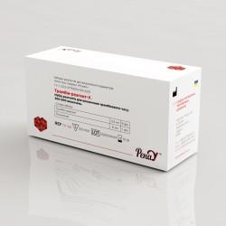 Тромбин-реагент-У 200-600 определений