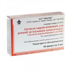 Антиген кардиолипиновый для реакции связывания комплемента
